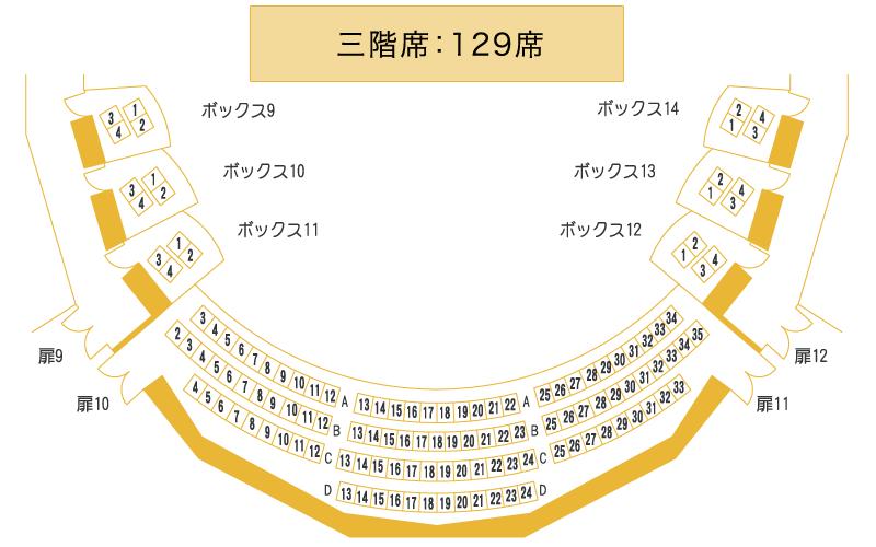 座席表   天王洲 銀河劇場