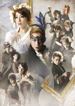 DANCE OPERA 「マスカレード~Final」