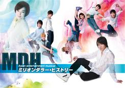 Asian entertainment musical 「ミリオンダラー・ヒストリー」
