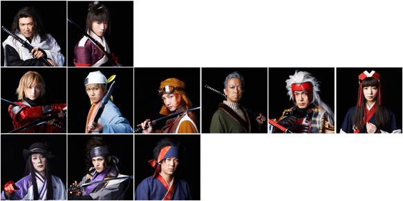 ミュージカル『SAMURAI 7』   天王洲 銀河劇場 ミュージカル『SAMURAI 7』  