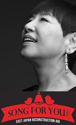 東日本復興支援チャリティコンサート 「Song for You 2013」