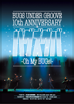 Bugs Under Groove 10th Anniversary バグズグバ ~Oh My BUGs !~
