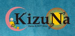Dance Company α 公演 KizuNa