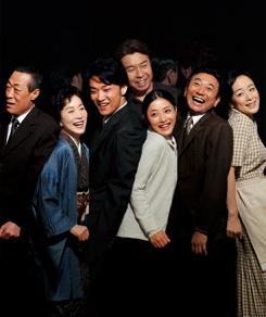 井上ひさし生誕77フェスティバル2012 ファイナル こまつ座&ホリプロ 『組曲虐殺』