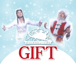 gift245
