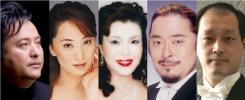 水口聡プロデュース オペラ恋愛講座~オペラ&カンツォーネコンサート