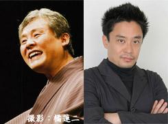 「ラクエン!」 ―柳家喬太郎と松村武がお贈りする   落語と演劇のコラボレーション―