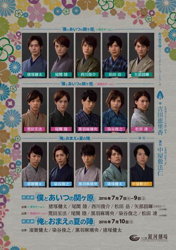 bokugahara360_3