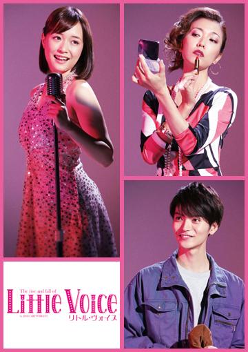 littlevoice3