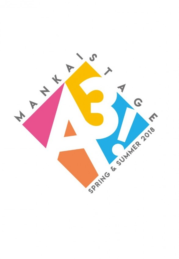 MANKAI STAGE『A3!』<br/>~SPRING & SUMMER 2018~