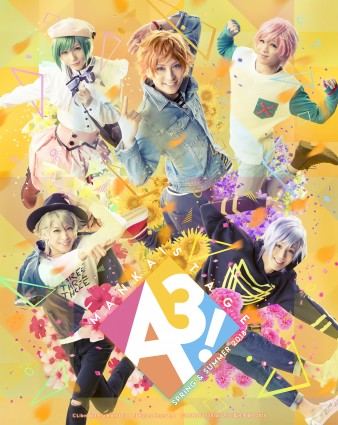 A3_key_natsu_c_s