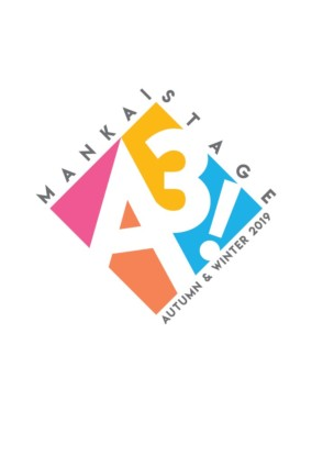 MANKAI STAGE『A3!』<br />~AUTUMN &#038; WINTER 2019~