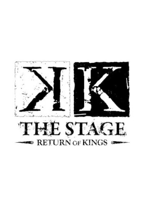 舞台『K -RETURN OF KINGS-』